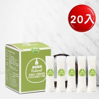 【BUKO】純天然冷壓初榨椰子油10ml/20入(懶人隨身包-防彈咖啡必備)