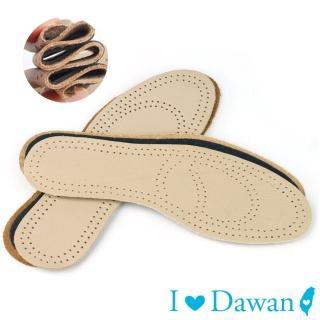 【IDAWAN 愛台灣】真皮透氣舒適乳膠鞋墊(1對入)