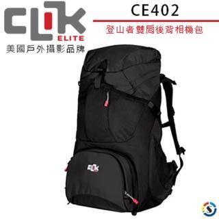 【CLIK ELITE】雙肩後背相機包- 美國戶外攝影品牌 CE402 登山者Hiker-重型(勝興公司貨)