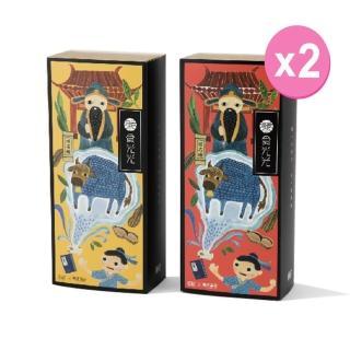 【無藏茗茶】◆阿里山紅茶/烏龍茶牛軋糖◆30顆盒裝-2入組(茶食光光)