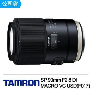 【Tamron】SP 90mm F2.8 DI MACRO VC USD(公司貨F017)