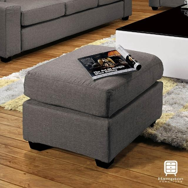【Hampton 漢妮】哈爾腳椅(沙發/休閒沙發/椅子/腳椅)