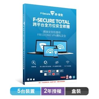 【F-Secure 芬安全】F-Secure TOTAL 跨平台全方位安全軟體(5台裝置2年授權)