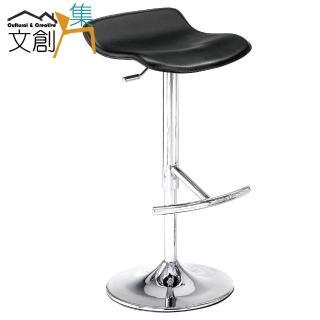 【文創集】摩卡   時尚皮革機能吧台椅(二色可選)