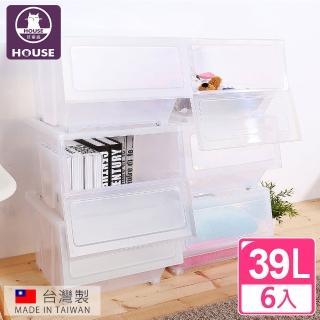 【HOUSE】下掀式可堆疊整理箱(39L-6入【台灣製造】)/