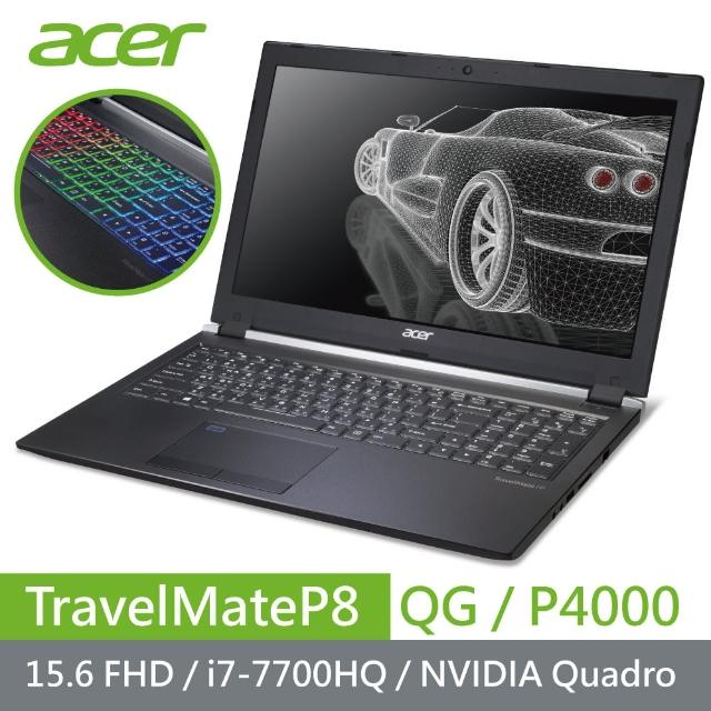 【acer 宏碁】TravelMate TMP852-QG P8 15吋超輕薄行動工作站(i7-7700HQ/32G512G+2TB/P4000-8G/Win10Pro)