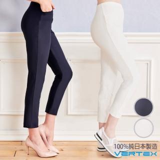 VERTEX 100%純日本製造專利美型褲