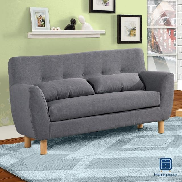【Hampton 漢妮】倫恩二人位沙發椅(沙發/休閒沙發/椅子)