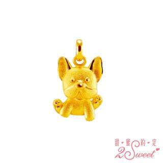 【2sweet 甜蜜約定】狗年純金墜飾-約重0.85錢(狗年金飾 彌月禮)