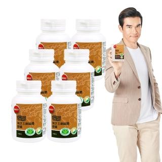【葡萄王】認證樟芝60粒X6瓶共360粒(榮獲國家護肝與調節血壓雙效健康食品認證)