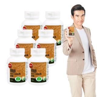 【葡萄王】認證樟芝60粒X6瓶共360粒(榮獲國家護肝與調節血壓雙效健康食品認證)/