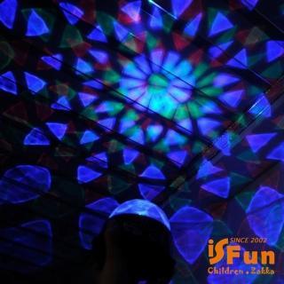【iSFun】炫彩水晶球 USB多色情境投影夜燈