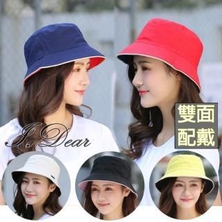【I.Dear】戶外登山男女出遊雙面配戴棉質布帽漁夫帽(5色)