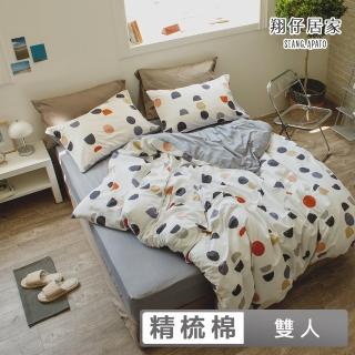 【翔仔居家】100%精梳純棉 兩用被套床包4件組(單/雙/加大均一價)