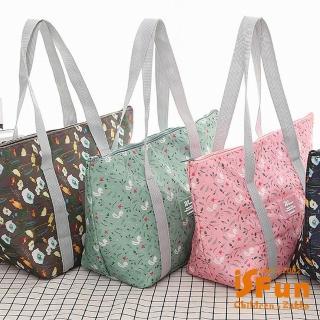 【iSFun】童話夢遊 折疊鋪棉保溫保冷便當袋 3色可選