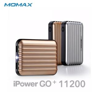 【Momax】iPower GO+雙USB行動電源(11200mAh)