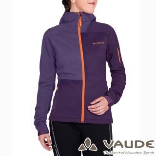 【VAUDE德國原廠】女款連帽彈性保暖刷毛外套(VA-05705紫15A/登山/旅遊/都會/休閒)