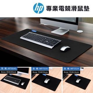 【HP 惠普】專業電競滑鼠墊(MP7035)