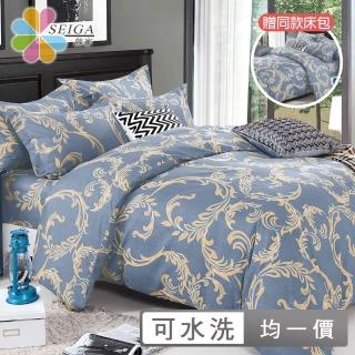 【Seiga 飾家】買一送一 奢華(使用專利吸濕排汗技術水洗被送同款床包多色任選)