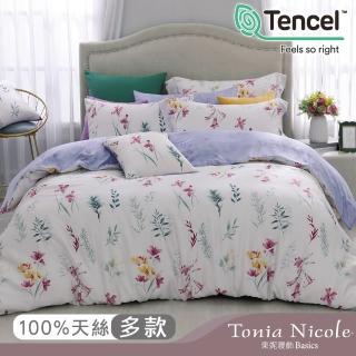 【Tonia Nicole 東妮寢飾】多款任選-100%萊賽爾天絲兩用被床包組-雙人(快速到貨)