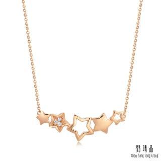 【點睛品】愛情密語 18K金閃耀星星鑽石項鍊