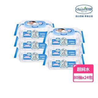 【Baan 貝恩】嬰兒保養柔濕巾80抽 24包入(全新配方 保養升級)