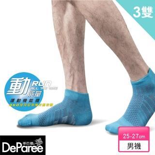 【蒂巴蕾】for man運動機能登山棉襪(3入)