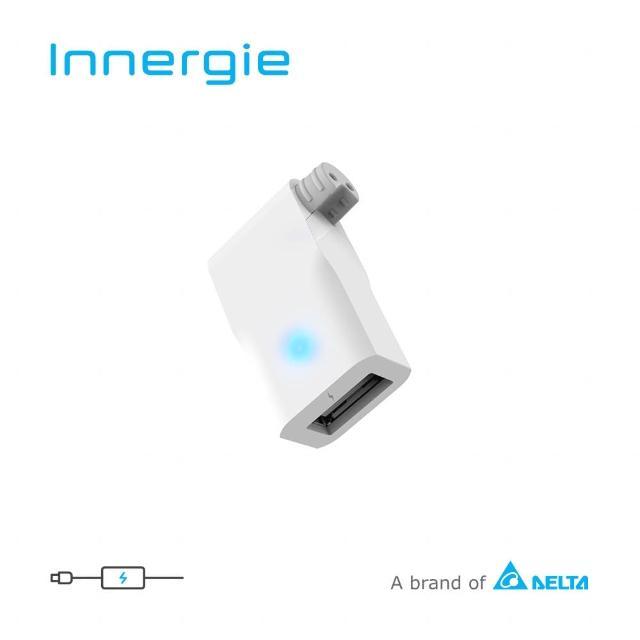 【Innergie】WizardTip 筆電專屬USB極速充電連接器