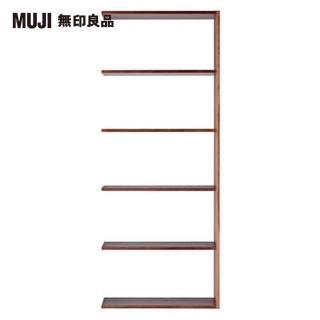 【MUJI 無印良品】自由組合層架/胡桃木/5層/寬版追加用(大型家具配送)