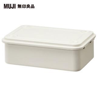 【MUJI 無印良品】鋼製工具箱/2