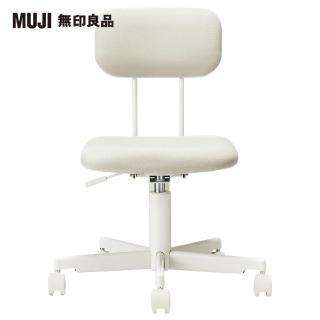 【MUJI 無印良品】工作椅/灰