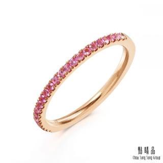 【點睛品】Fingers Play 18K玫瑰金時尚粉紅藍寶鑽石戒指/線戒