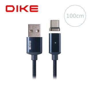 【DIKE】磁吸充電線1M 附 Type-C 接頭(DLC210)