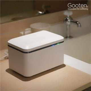 【GOOTEN】紫外線超聲波清潔盒