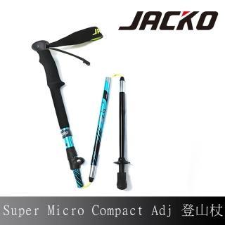 【JACKO】Super Micro Compact Adj 登山杖 16 一隻(鋁合金 輕量 登山健行 爬山)