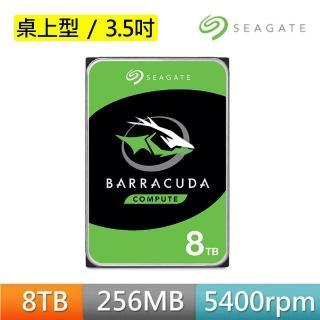 【SEAGATE 希捷】新梭魚 BarraCuda 8TB 3.5吋 5400轉 SATAⅢ 桌上型硬碟(ST8000DM004)