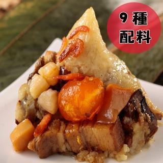 【華得水產】東港古早味干貝粽10粒組(180g/粒)