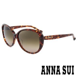 【ANNA SUI 安娜蘇】香氛花園復古時尚火耀琥珀色太陽眼鏡(琥珀 -AS836M167)