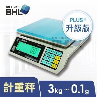 【BHL 秉衡量】高精度計重秤 AWHII-3k〔3kg/0.1g〕(AWHII-3k)