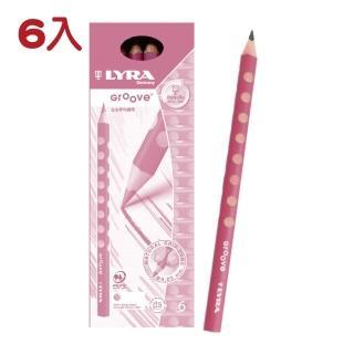 【德國LYRA】Groove三角洞洞鉛筆-6入(2021版加贈品)