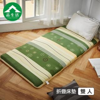 【品生活】冬夏兩用青白鋪棉三折床墊5x6尺雙人(綠色草地)
