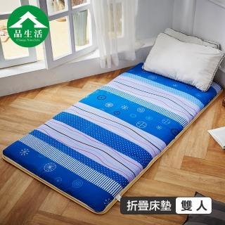 【品生活】冬夏兩用青白鋪棉三折床墊5x6尺雙人(藍色海洋)