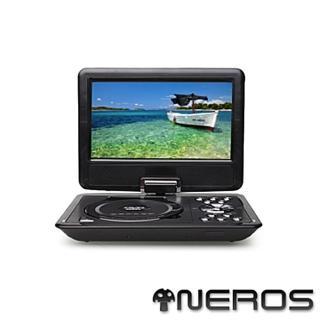 【NEROS】9.5吋黑旋風 移動式DVD(2小時版)
