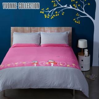 【Yvonne Collection】刺蝟加大三件式被套+枕套組(兩色)