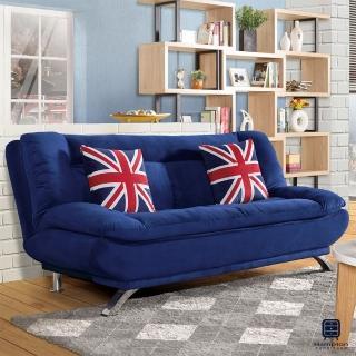 【Hampton 漢妮】哈洛斯沙發床(沙發/休閒沙發/椅子/沙發床/椅背3段式可調)
