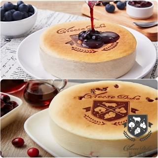 【起士公爵】北國藍莓乳酪蛋糕1入+楓糖蔓越莓乳酪蛋糕1入
