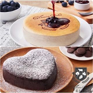 【起士公爵】北國藍莓乳酪蛋糕1入+75%特濃皇家布朗尼蛋糕1入