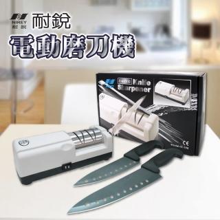 【NIREY 耐銳】家用型電動磨刀機 KE-198(贈料理鋼刀x2)