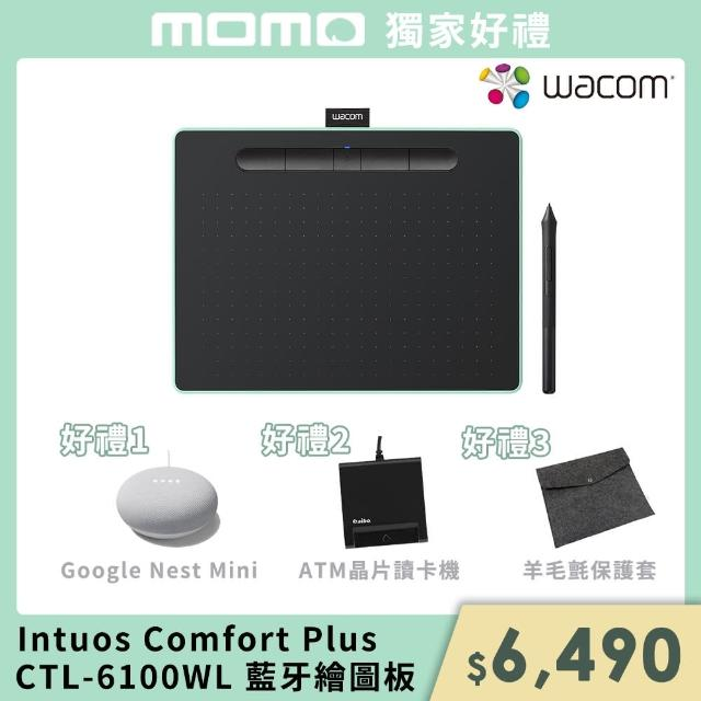 【Wacom】Intuos Comfort Plus Medium 藍牙繪圖板-開心果綠(CTL-6100WL/E0-C)