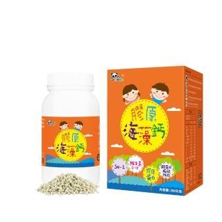 【鑫耀生技】膠原海藻鈣 300g(1瓶組)